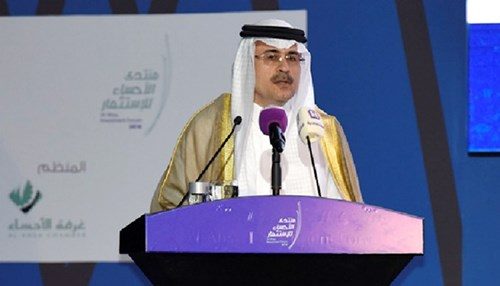 Saudi Aramco Reaffirms Commitment to Al-Hasa Region's Growth and Development