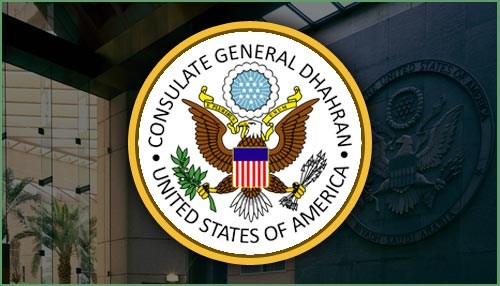 U.S. Consulate Message For ALL Your Friends