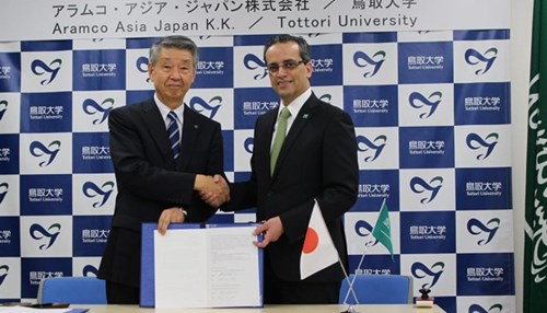 Aramco and ‬Tottori University Collaborate on Drylands Research