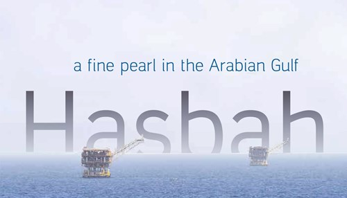 A Fine Pearl in the Arabian Gulf - Hasbhah