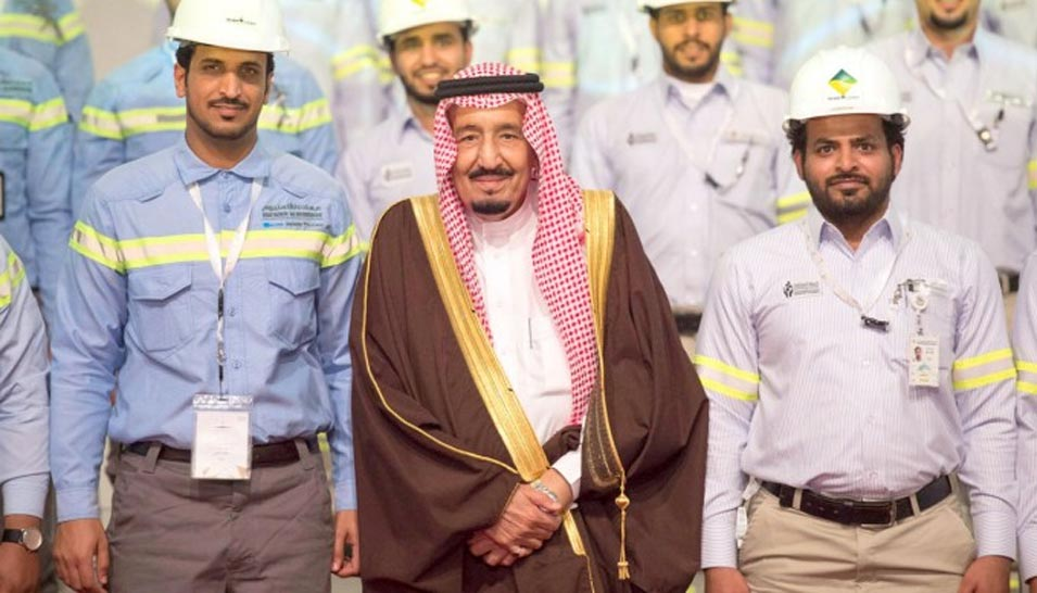 King Salman International Maritime Industries & Services