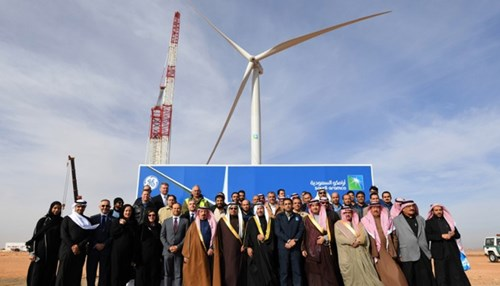 Commissioning of First Wind Turbine in Turaif