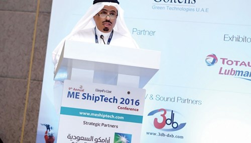 Marine Department Sponsors Middle East Ship Technology Conference