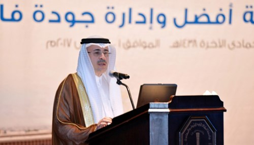 Saudi Aramco Participate in the Construction Industry Institute