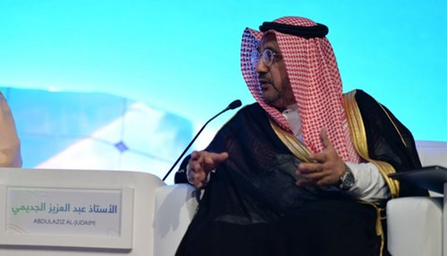 Saudi Aramco has Crucial Role in Diversifying Kingdom's Energy Mix