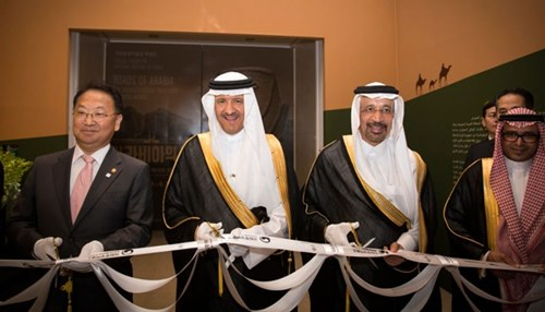 'Roads of Arabia: Archaeological Treasures of Saudi Arabia' Exhibition in Seoul