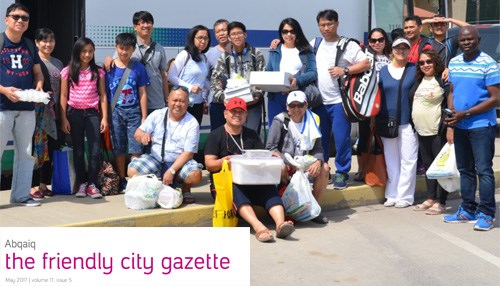 Abqaiq: The Friendly City Gazette - May 2017