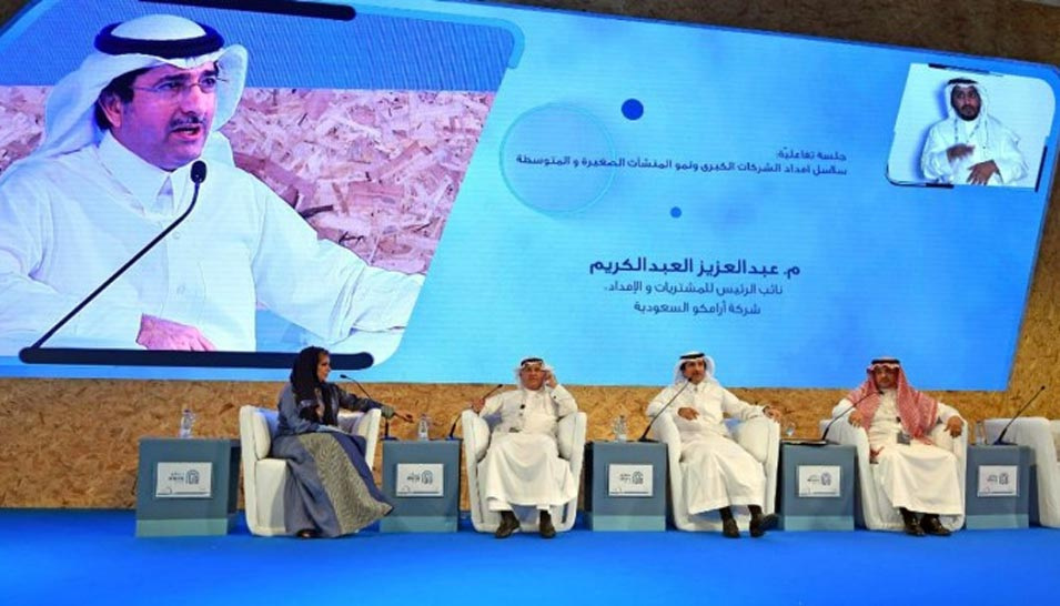 Saudi Aramco Takes Part in 'BIBAN' SMEs Forum