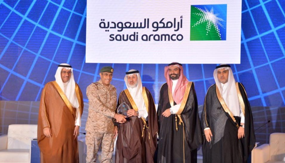 Saudi Aramco Participates in the 2nd International C4I Conference
