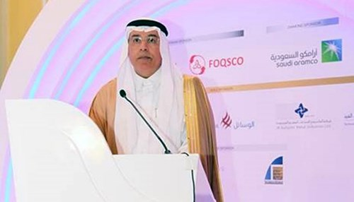 Saudi Aramco Participates as a Diamond Sponsor in the 5th Water Arabia Conference & Exhibition