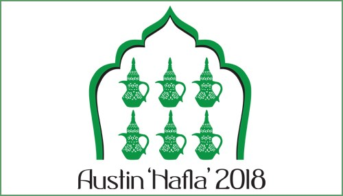 Thank You from the 2018 Austin Hafla Co-hosts