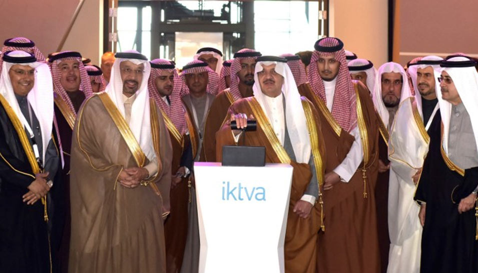 Governor of the Eastern Province Inaugurates 2017 iktva