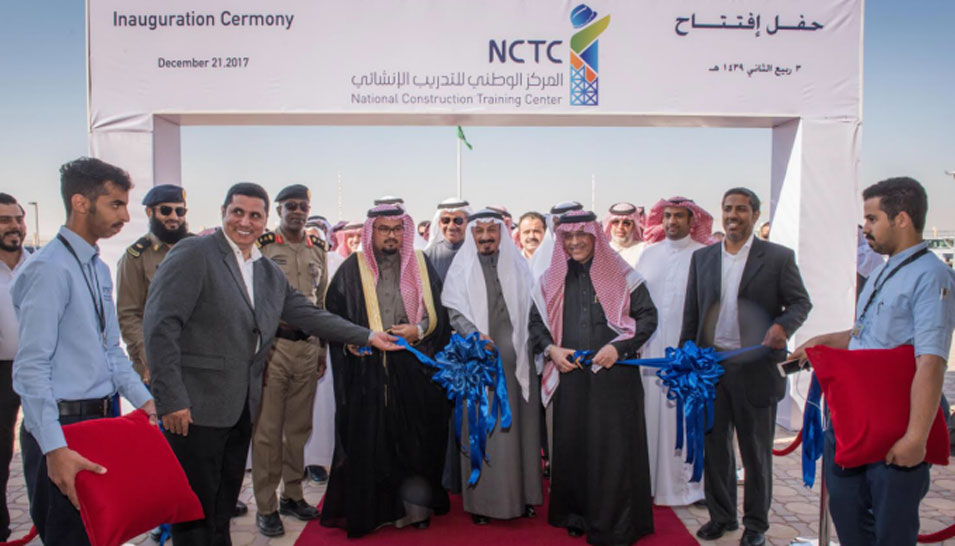National Construction Training Center Inauguration