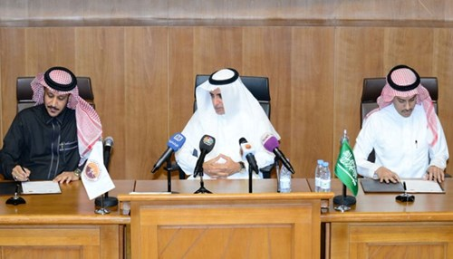 Two Agreements to Allocate Industrial Locations at Ras Al-Khair Industrial City