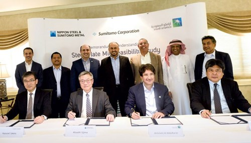 Saudi Aramco Signs MoU to Pursue Steel Production