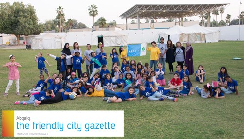 Abqaiq: The Friendly City Gazette - March 2018