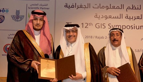 Saudi Aramco Participates in the 12th Geographic Information Systems (GIS) Forum in Dammam