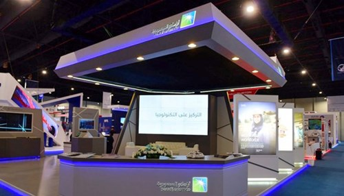 Saudi Aramco Sponsors Society of Petroleum Engineers - Kingdom of Saudi Arabia – Annual Technical Symposium and Exhibition