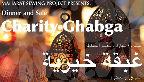 Ramadan Ghabga  - Maharat Sewing Project