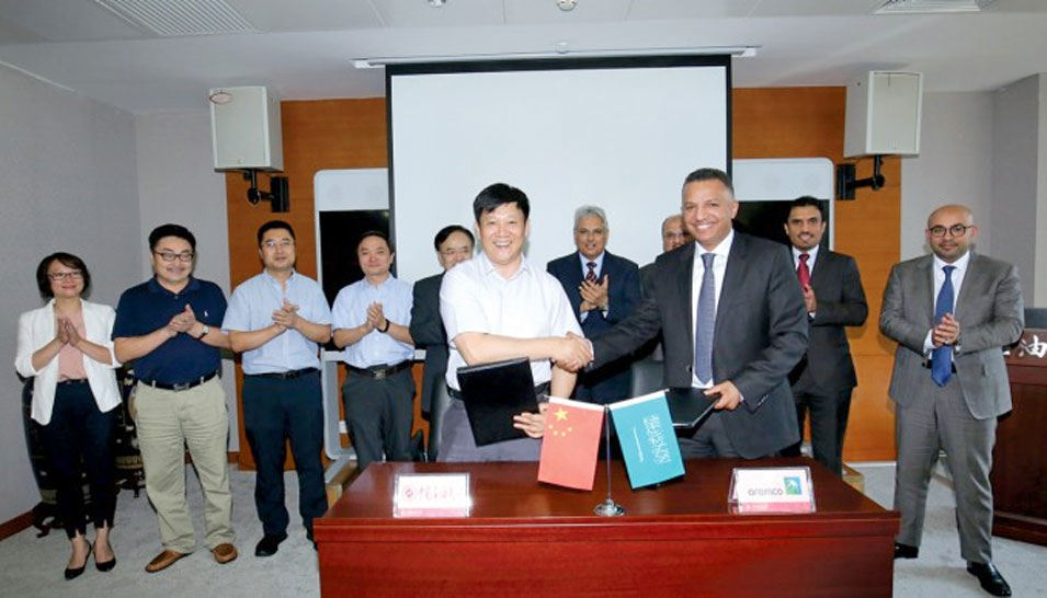 Aramco Asia, China University of Petroleum Ink Deal to Further Strategic Collaboration