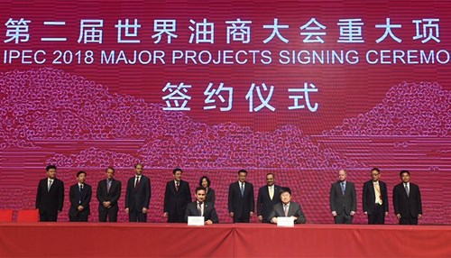 Saudi Aramco Expands Presence in China Refining Market with Signing of MOU with Zhejiang Petrochemical