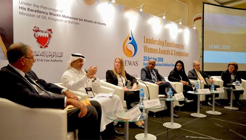 Saudi Aramco Reinforces its Backing for Women Empowerment at Leadership Excellence for Women Awards and Symposium