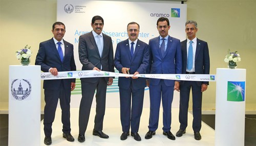 Saudi Aramco Breaks Ground for New Upstream R&D Center at Lomonosov Moscow State University (MSU)