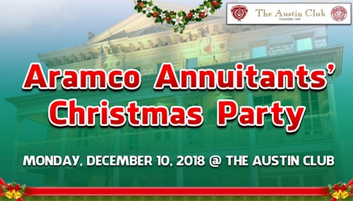 2018 Aramco Annuitants' Christmas Party