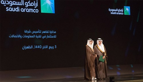 Saudi Aramco and Saudi Information Technology Company sign MOU establishing a JV