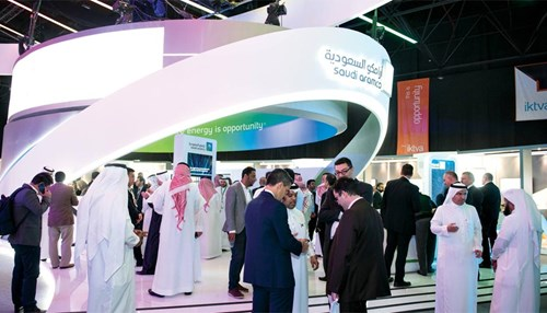 Newly Dhahran Expo Provides Boost to Community, Economy