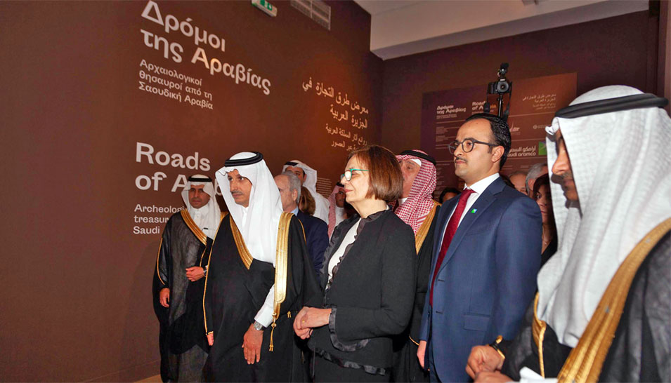 Saudi Aramco Brings Roads of Arabia Exhibition to Athens