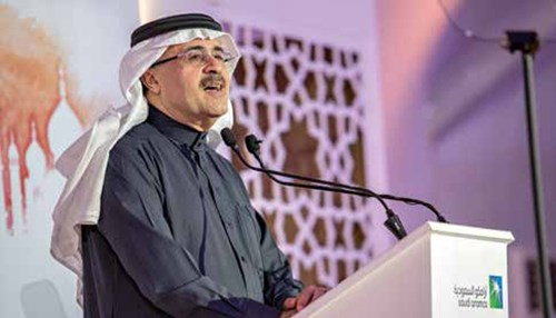 A Welcome Home - Saudi Aramco Hosts Annuitants' Fourth Global Reunion Dinner