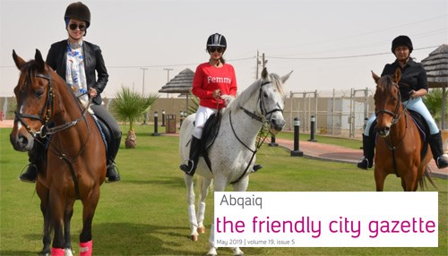 Abqaiq: The Friendly City Gazette - May 2019