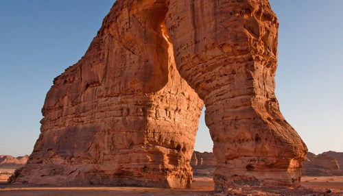 The Seven Natural Wonders of Arabia, Part I: Elephant Rock