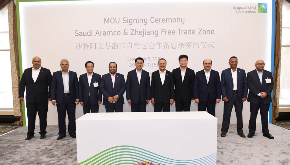 Saudi Aramco Expands Downstream Investment in China Zhejiang Free Trade Zone
