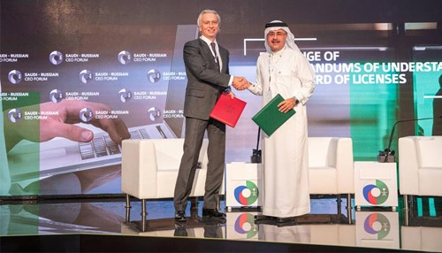 Saudi Aramco Signs 1 SPA and 9 MOUs with Russian Companies at the Saudi - Russian CEO Forum