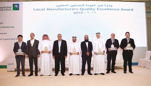 Saudi Aramco Honors Six Local Manufacturers at 2019 Quality Forum