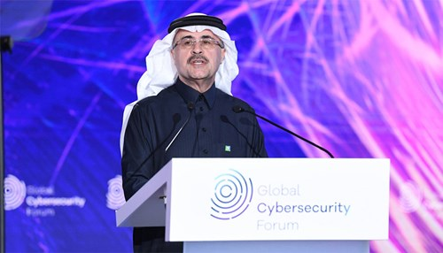 Saudi Aramco Calls for Closer Collaboration on Cybersecurity in the Energy Industry
