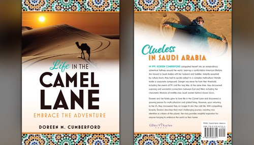 Join the Book Launch Party for Life in the Camel Lane: Embrace the Adventure