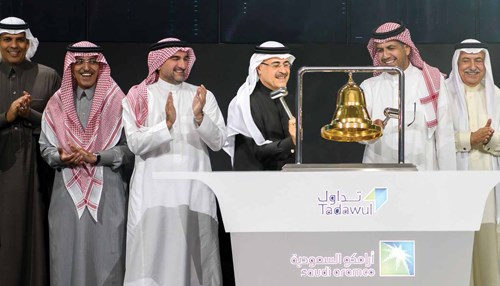 From Concession to IPO, Aramco Marks 87th Year on its Journey of Excellence