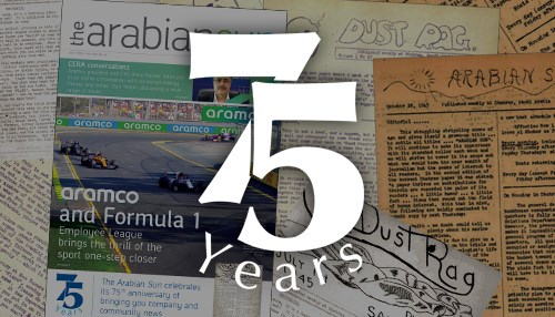 75 Years of Bringing You Company and Community News