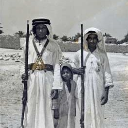 Historical Look at Saudi Arabia - 1940's (Part 3)
