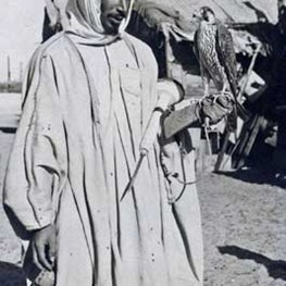 Historical Look at Saudi Arabia - 1940's (Part 1)