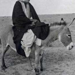 Historical Look at Saudi Arabia - 1940's (Part 2)