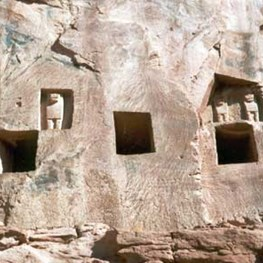 Ancient Sites of Saudi Arabia